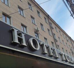 """Гостиница """"Тула"""", проспект Ленина, 96 на 36 номеров - Фотография 1"""
