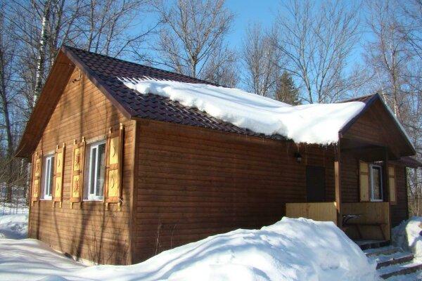 Дом, 90 кв.м. на 6 человек, 2 спальни, Ильинское, 1, Ярославль - Фотография 1