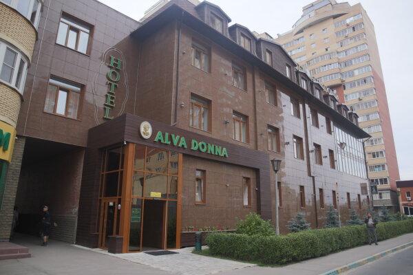 Гостиница, 2-й Покровский проезд, 10 на 47 номеров - Фотография 1