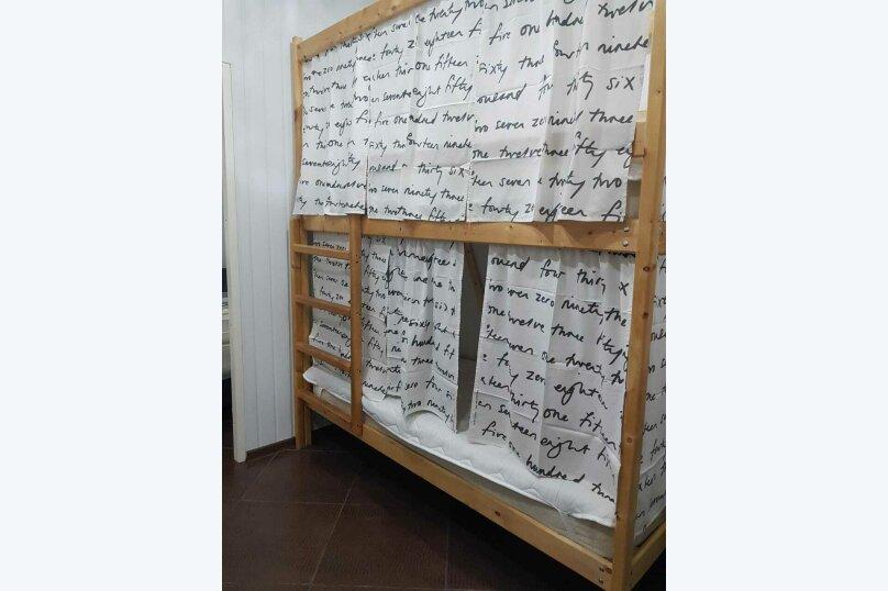 Спальное место в мужском номере, улица Верхние Поля, 35к3, Москва - Фотография 1
