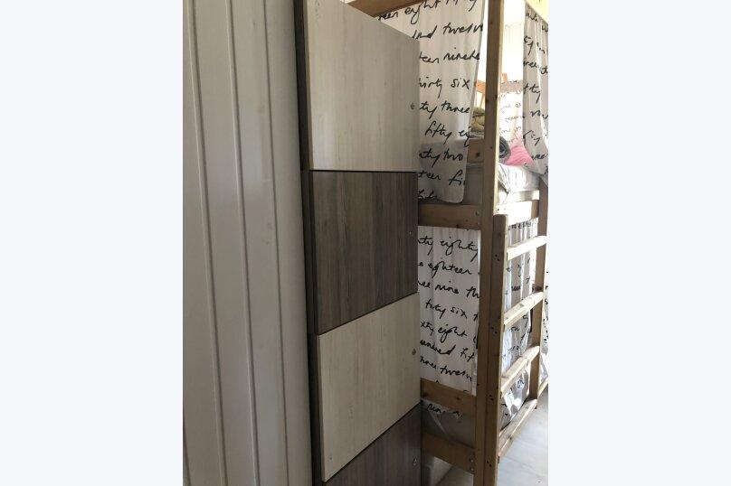 """Хостел """"Академ-Сити"""", улица Верхние Поля, 35к3 на 13 номеров - Фотография 27"""