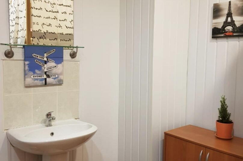 """Хостел """"Академ-Сити"""", улица Верхние Поля, 35к3 на 13 номеров - Фотография 2"""