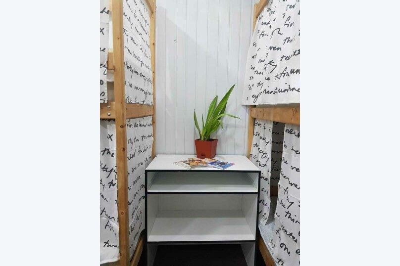 Спальное место в женском номере, улица Верхние Поля, 35к3, Москва - Фотография 1