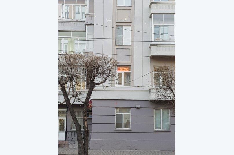 """Мини-отель """"WEEKEND"""", проспект Мира, 109 на 3 номера - Фотография 4"""