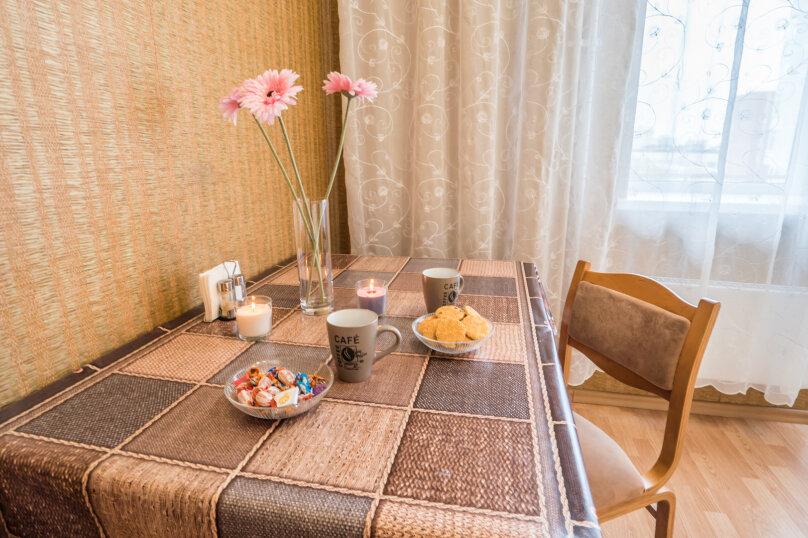 1-комн. квартира, 46 кв.м. на 3 человека, улица Асафьева, 5к1, Санкт-Петербург - Фотография 2