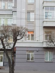 Мини-отель, проспект Мира, 109 на 3 номера - Фотография 4