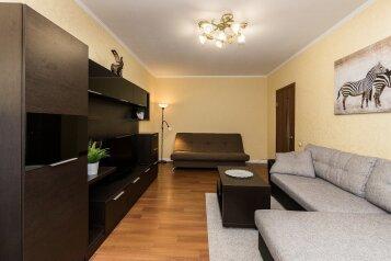 2-комн. квартира, 55 кв.м. на 6 человек, улица Намёткина, 1, Москва - Фотография 1