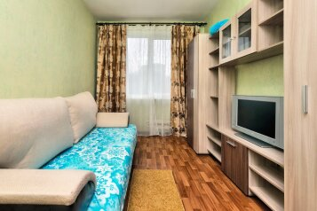 2-комн. квартира, 50 кв.м. на 6 человек, Профсоюзная улица, 97, Москва - Фотография 1