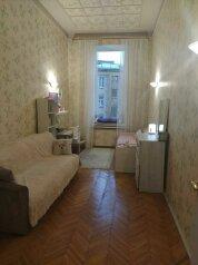 3-комн. квартира, 80 кв.м. на 8 человек, Мытнинская набережная, 9, Санкт-Петербург - Фотография 4