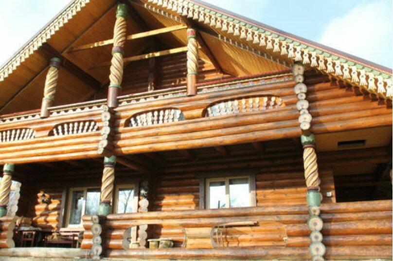 Дом, 200 кв.м. на 15 человек, 5 спален, деревня Песочное, Центральная, 67, Суздаль - Фотография 1