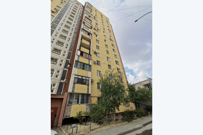 1-комн. квартира, 35 кв.м. на 4 человека, улица 8-й Воздушной Армии, 38, Волгоград - Фотография 15