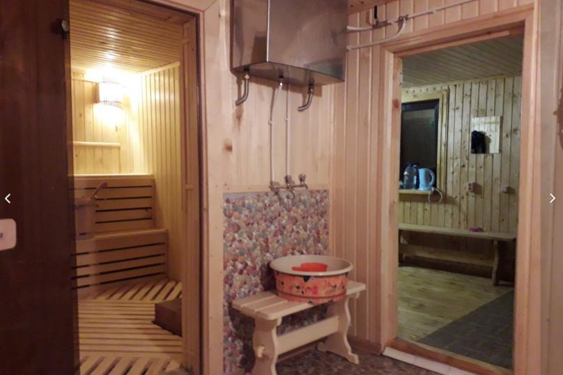 Дом, 130 кв.м. на 12 человек, 3 спальни, деревня Ключи, Дальний кордон, Ярославль - Фотография 3