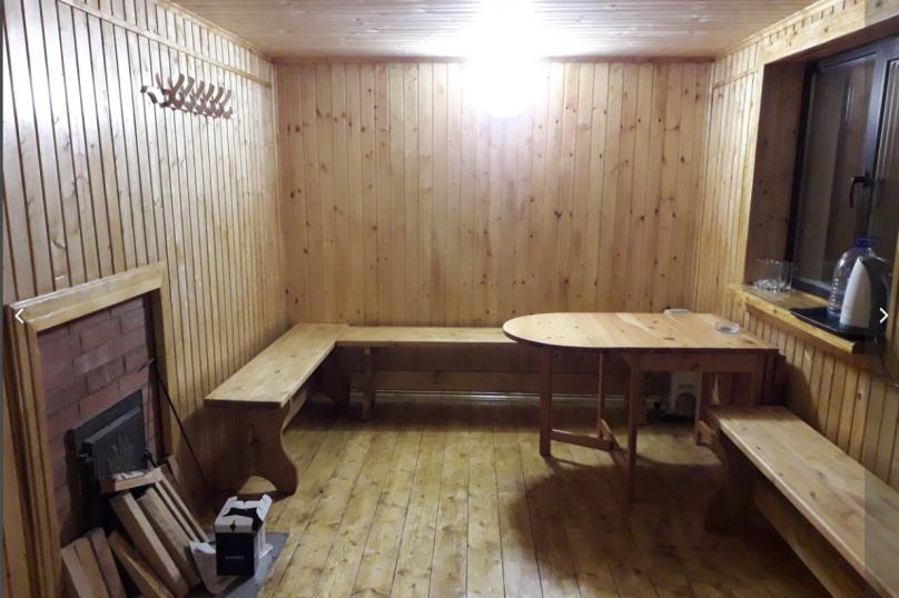 Дом, 130 кв.м. на 12 человек, 3 спальни, деревня Ключи, Дальний кордон, Ярославль - Фотография 6