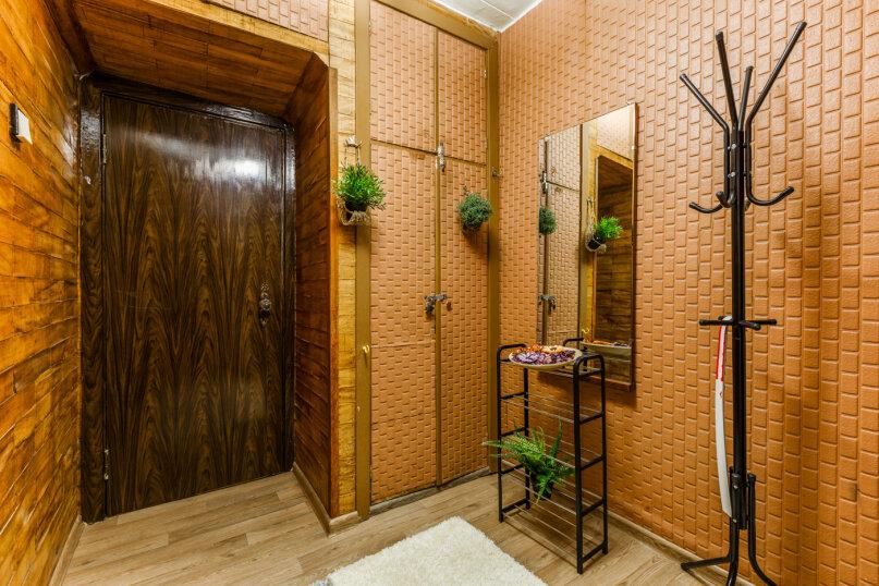 2-комн. квартира, 50 кв.м. на 6 человек, Заводской проезд, 20, Москва - Фотография 12