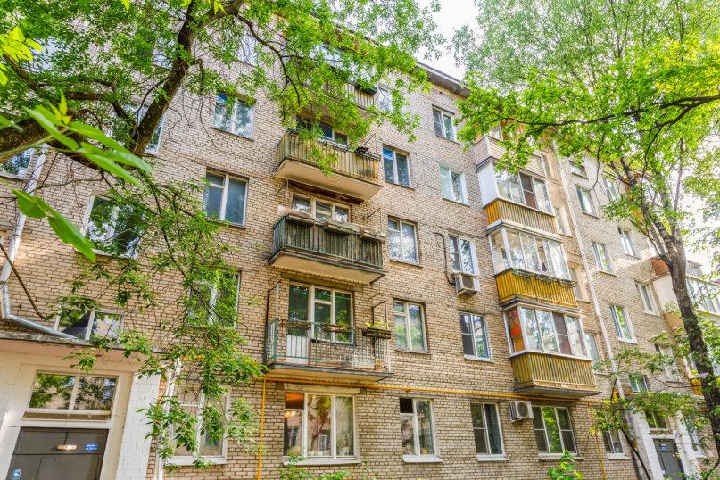 2-комн. квартира, 50 кв.м. на 6 человек, Заводской проезд, 20, Москва - Фотография 13