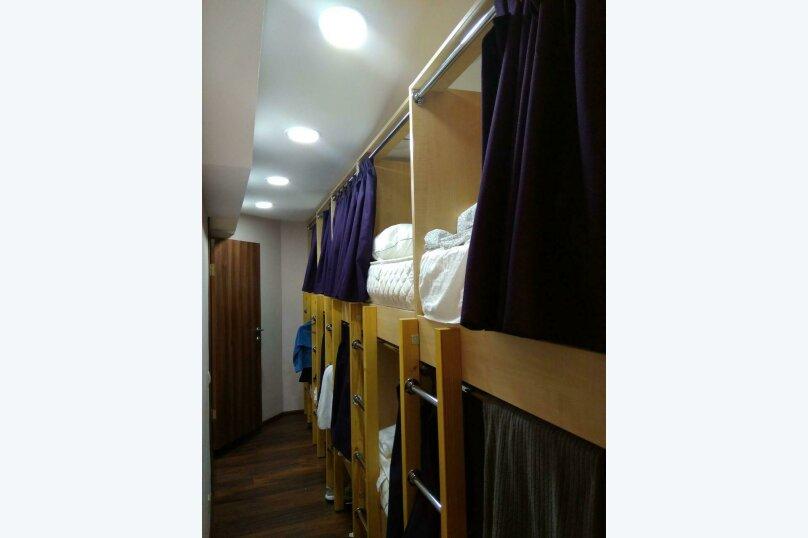 """Мини-отель """"Есенин"""", Гагаринский переулок, 28 на 8 номеров - Фотография 16"""