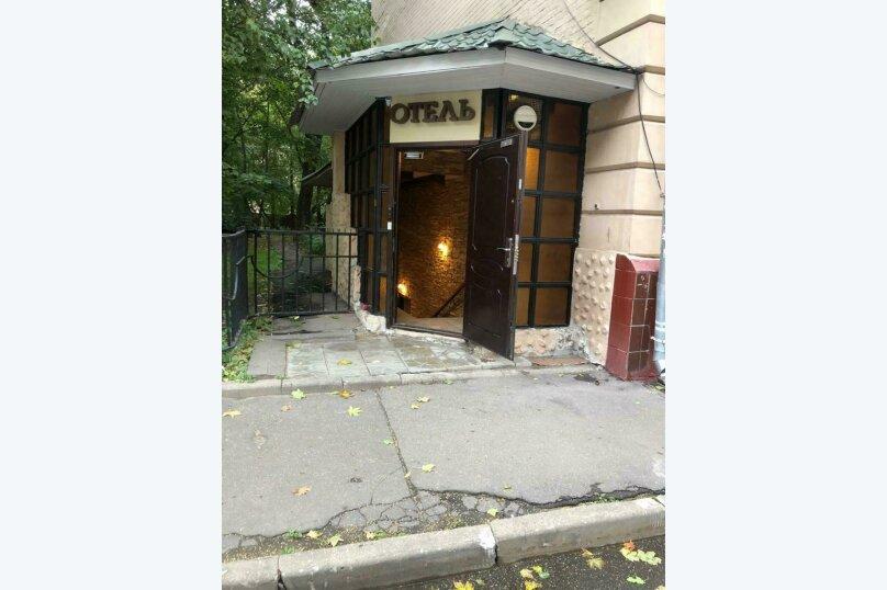 """Мини-отель """"Есенин"""", Гагаринский переулок, 28 на 8 номеров - Фотография 4"""
