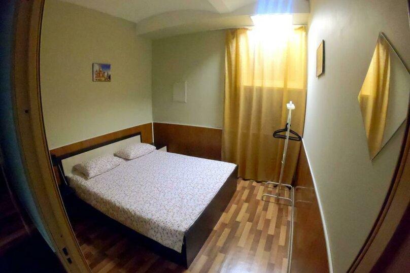 """Отель """"Библиотека"""" на Арбате, Плотников переулок, 10 на 11 номеров - Фотография 8"""