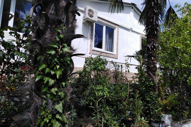 Частный дом в Крыму, Гурзуф 1-я половинка, 50 кв.м. на 4 человека, 2 спальни, Пролетарская, 19, Гурзуф - Фотография 4