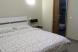 Двухместный номер с доп. кроватью:  Номер, Эконом, 3-местный (2 основных + 1 доп), 1-комнатный - Фотография 11