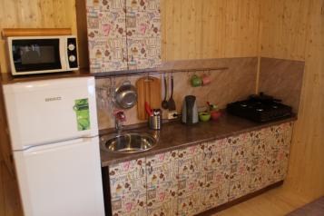 Дом, 130 кв.м. на 12 человек, 3 спальни, деревня Ключи, Дальний кордон, Ярославль - Фотография 1