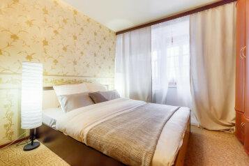 2-комн. квартира, 55 кв.м. на 8 человек, Домодедовская улица, 22к1, Москва - Фотография 1