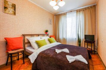 2-комн. квартира, 52 кв.м. на 6 человек, Ореховый бульвар, 12к2, Москва - Фотография 1