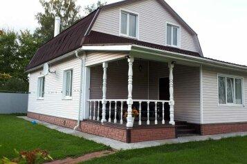 Двухэтажный дом, 125 кв.м. на 6 человек, 3 спальни, Васильковая улица, 15, посёлок Сосново - Фотография 1
