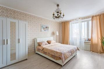 2-комн. квартира, 42 кв.м. на 4 человека, Малая Пироговская улица, 21, Москва - Фотография 1