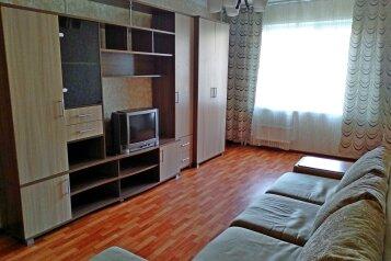 1-комн. квартира, 38 кв.м. на 3 человека, улица Мате Залки, 15, Красноярск - Фотография 1