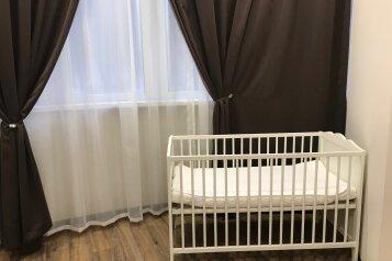 2-комн. квартира, 52 кв.м. на 6 человек, Эстонская улица, 119, Эстосадок, Красная Поляна - Фотография 2