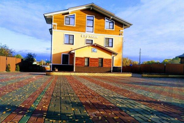 Гостевой дом, село Веськово, улица Петра Первого на 9 номеров - Фотография 1