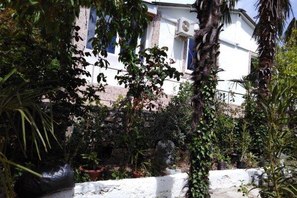 Отдых в Крыму, Гурзуф 2-я половинка, 140 кв.м. на 4 человека, 2 спальни