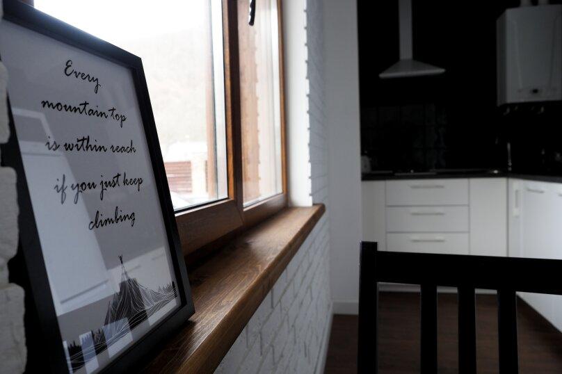 2-комн. квартира, 39 кв.м. на 5 человек, Переселенческая улица, 12, Эстосадок, Красная Поляна - Фотография 8