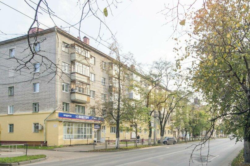 1-комн. квартира, 40 кв.м. на 3 человека, Зосимовская улица, 83, Вологда - Фотография 23