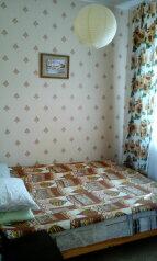 Дом с печью и баней и беседкой, 120 кв.м. на 10 человек, 3 спальни, Осташковский район, д.Неприе , 51, Осташков - Фотография 3