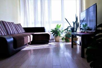 4-комн. квартира, 87 кв.м. на 10 человек, Хорошёвское шоссе, 12к1, Москва - Фотография 1