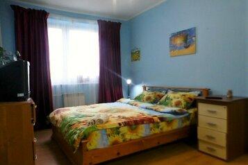 3-комн. квартира, 80 кв.м. на 8 человек, Никулинская улица, 23к1, Москва - Фотография 1