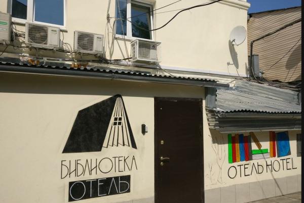 Отель, Воронцовская улица, 2/10с1 на 24 номера - Фотография 1