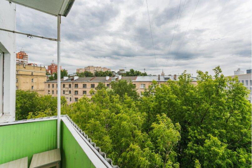 2-комн. квартира на 5 человек, улица Трёхгорный Вал, 1, Москва - Фотография 10