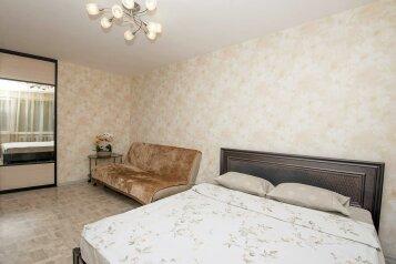 1-комн. квартира, 32 кв.м. на 4 человека, Галкинская улица, 46, Вологда - Фотография 3