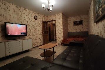 1-комн. квартира, 42 кв.м. на 1 человек, улица Автостроителей, 5, Тольятти - Фотография 1