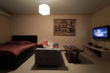 1-комн. квартира, 33 кв.м. на 1 человек, бульвар Гая, 25, Тольятти - Фотография 1