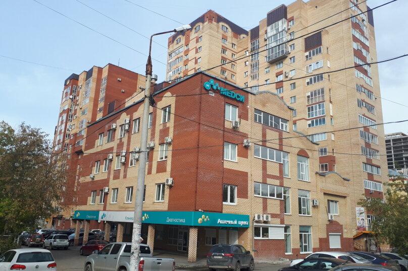 1-комн. квартира, 51 кв.м. на 3 человека, улица Пушкина, 109, Пермь - Фотография 11