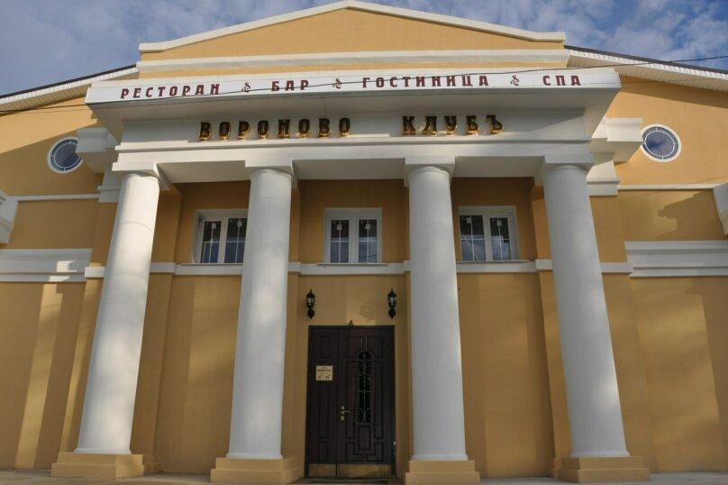 """Гостиница """"Вороново Клубъ"""", село Вороново, 49А на 15 номеров - Фотография 9"""