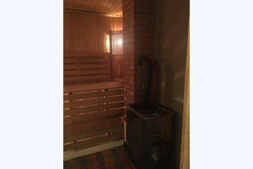 Уютный дом с камином, 120 кв.м. на 10 человек, 2 спальни, деревня Хиттолово, Приозёрная улица, 42, Санкт-Петербург - Фотография 15