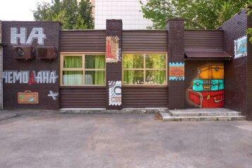 Хостел, Измайловский проезд, 9к2 на 6 номеров - Фотография 1