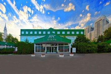 """Гостиница """"АРТ Отель"""", 3-я Песчаная улица, 2 на 84 номера - Фотография 1"""
