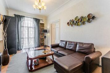 3-комн. квартира, 68 кв.м. на 6 человек, Тверская улица, 27с1, Москва - Фотография 1