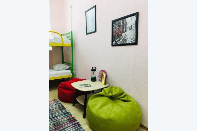 """Хостел """"Sunny Hostel"""", улица Маяковского, 5 на 19 номеров - Фотография 22"""